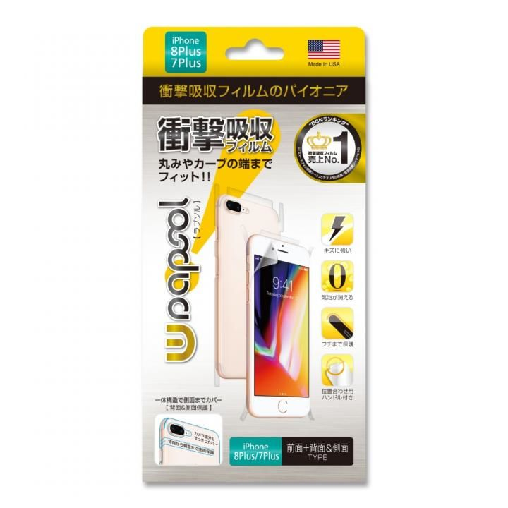 【iPhone8 Plusフィルム】Wrapsol ULTRA (ラプソル ウルトラ) 衝撃吸収フィルム 全面保護 (液晶面+背面&側面)  iPhone 8 Plus【12月中旬】_0