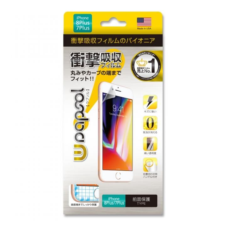 iPhone8 Plus フィルム Wrapsol ULTRA (ラプソル ウルトラ) 衝撃吸収フィルム 液晶面保護 iPhone 8 Plus_0
