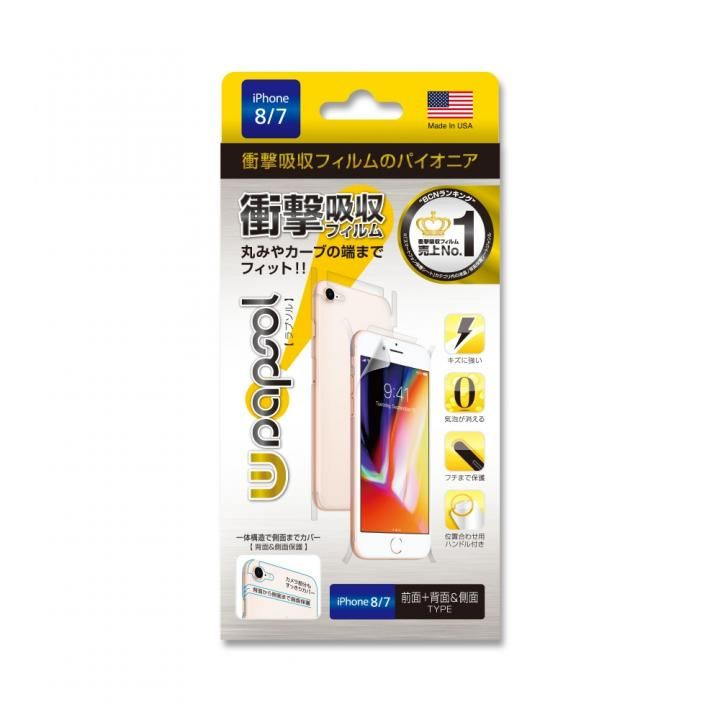 iPhone8 フィルム Wrapsol ULTRA (ラプソル ウルトラ) 衝撃吸収フィルム 全面保護 (液晶面+背面&側面) iPhone 8_0