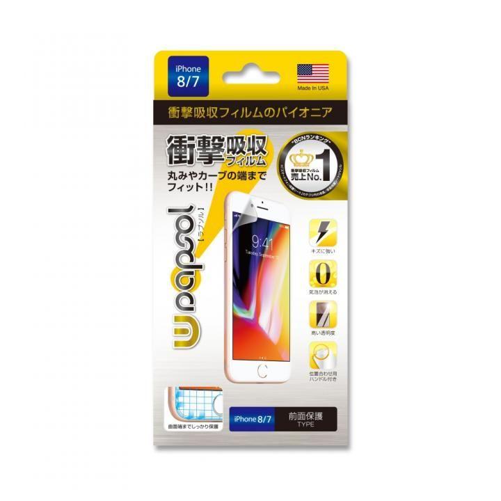 iPhone8 フィルム Wrapsol ULTRA (ラプソル ウルトラ) 衝撃吸収フィルム 液晶面保護 iPhone 8_0