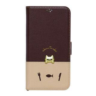 iPhone 13 Pro ケース 手帳型ケース sakana to neko Bタイプ ブラウン iPhone 13 Pro【11月中旬】
