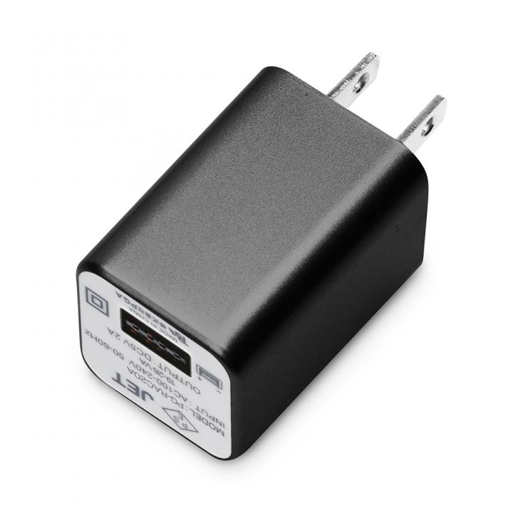 USB電源アダプタ リバーシブルUSBポート 2A ブラック