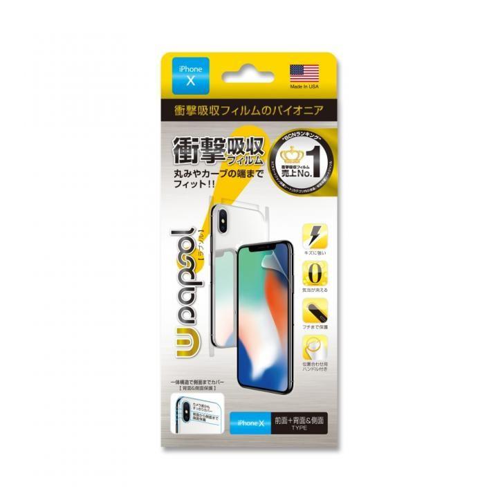 iPhone XS/X フィルム Wrapsol ULTRA (ラプソル ウルトラ) 衝撃吸収フィルム 全面保護 (液晶面+背面&側面)  iPhone XS/X_0