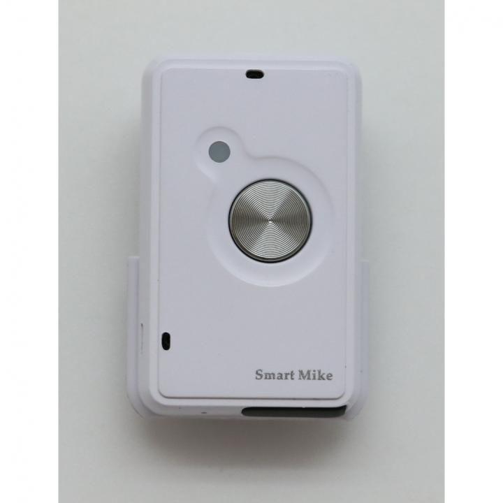 iPhone用ワイヤレスマイク Smart Mike ホワイト_0