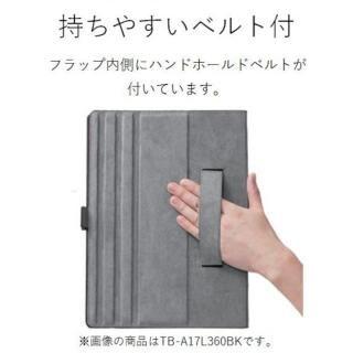 ソフトレザーカバー(360度回転) ブラック iPad Pro 10.5インチ_7