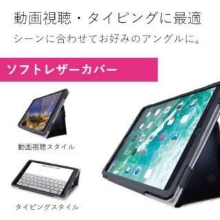 ソフトレザーカバー(2アングル) ブラック iPad Pro 10.5インチ【10月下旬】_1