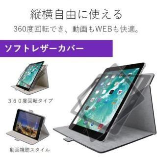 ソフトレザーカバー(360度回転) ブラック iPad Pro 12.9インチ【10月下旬】_1