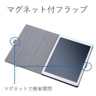 ソフトレザーカバー(360度回転) ブラック iPad Pro 12.9インチ【10月下旬】_2