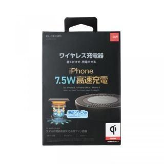 冷却ファン搭載Qi規格対応ワイヤレス充電器 最大出力10W ブラック_6