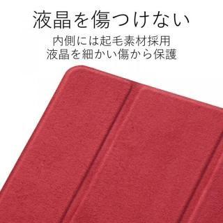 イタリアンソフトレザーカバー ブルー iPad Pro 10.5インチ【10月下旬】_3