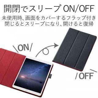 イタリアンソフトレザーカバー ブルー iPad Pro 10.5インチ【10月下旬】_4
