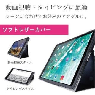 ソフトレザーカバー(2アングル) ブラック iPad Pro 12.9インチ【10月下旬】_1
