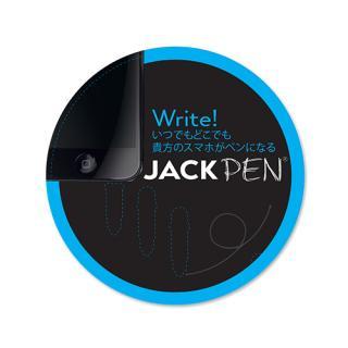 イヤホンジャックに収納するボールペン Jackpen ブルー