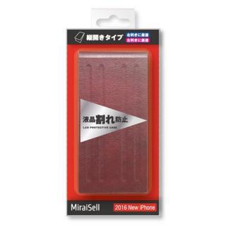 【iPhone7ケース】液晶割れ防止 ハードレザーケース 縦開きタイプ ミライセル レッド iPhone 7_2