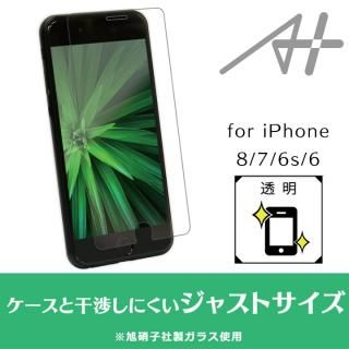A+ 液晶保護強化ガラスフィルム 透明タイプ 0.33mm for iPhone 8 / 7 / 6s / 6