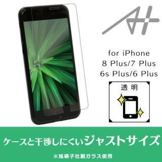 A+ 液晶保護強化ガラスフィルム 透明タイプ 0.33mm for iPhone 8 Plus /7 Plus / 6s Plus / 6 Plus