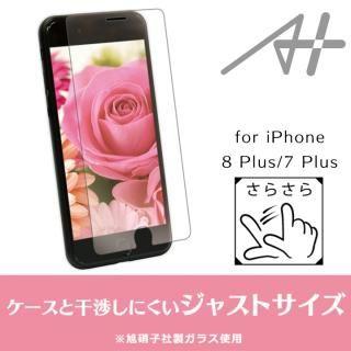 A+ 液晶保護強化ガラスフィルム さらさらタイプ 0.33mm for iPhone 8 Plus / 7 Plus