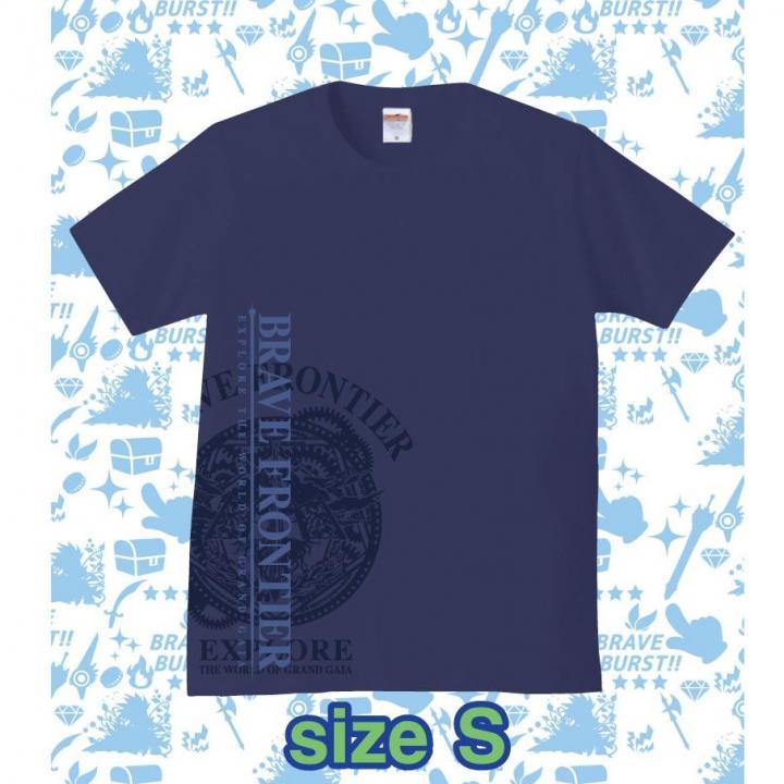 ブレイブフロンティア オリジナルTシャツ(インディゴ×パープル)Sサイズ_0