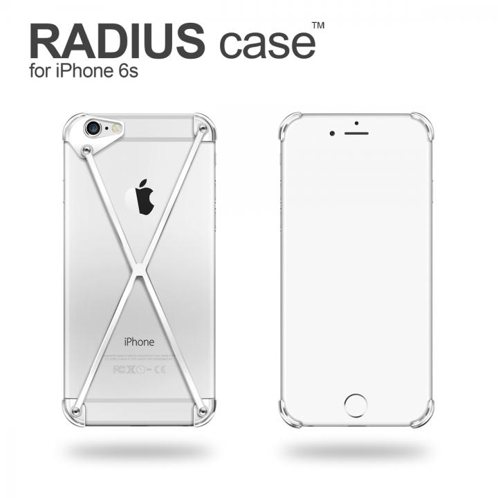 RADIUS アルミケース シルバー iPhone 6s