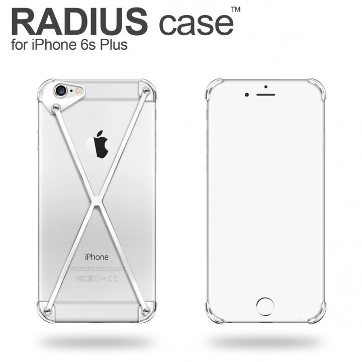 RADIUS アルミケース シルバー iPhone 6s Plus