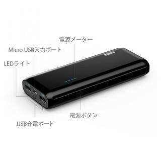 [13000mAh]Anker Astro E4 第2世代 PowerIQ搭載モバイルバッテリー 5V/2Aアダプタ付属_3