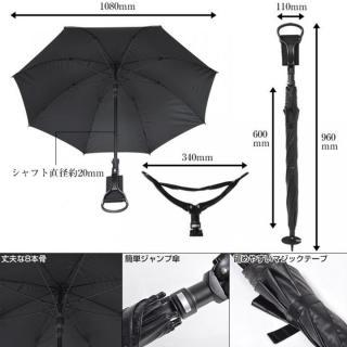 座れる傘 チェアブレラ_4
