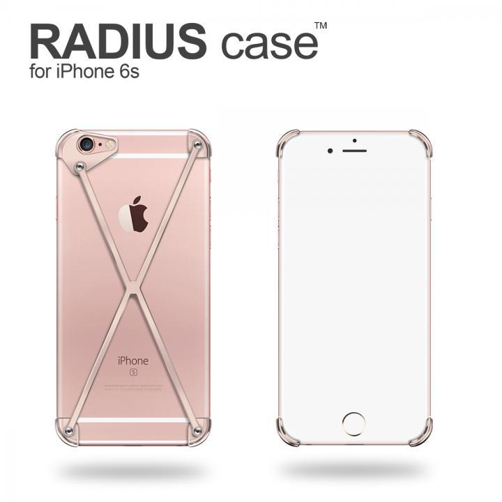 iPhone6s ケース RADIUS アルミケース ローズゴールド iPhone 6s_0