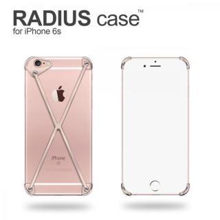【iPhone6s ケース】RADIUS アルミケース ローズゴールド iPhone 6s
