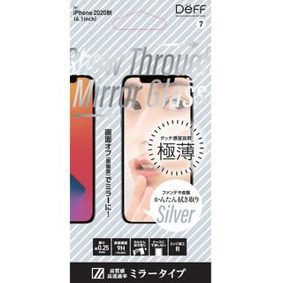 iPhone 12 / iPhone 12 Pro (6.1インチ) フィルム Show Through Mirror Glass 透明(シルバー) iPhone 12/iPhone 12 Pro