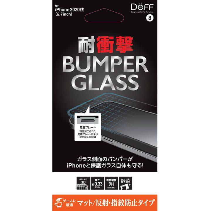 BUMPER GLASS マット iPhone 12 Pro Max_0