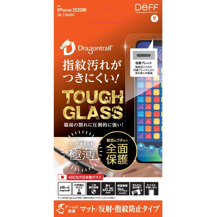 TOUGH GLASS マット iPhone 12/iPhone 12 Pro_0