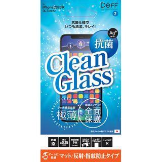 iPhone 12 Pro Max (6.7インチ) フィルム CLEAN GLASS マット iPhone 12 Pro Max
