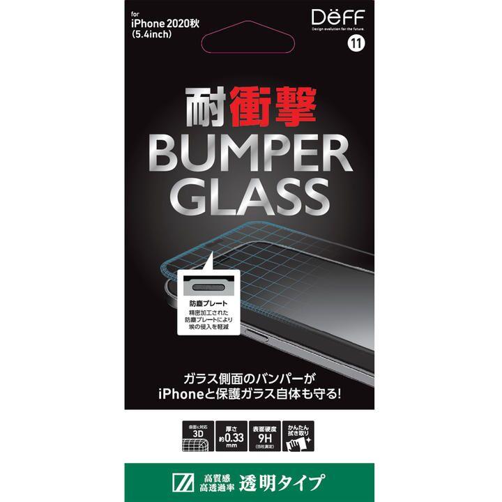 BUMPER GLASS 透明 iPhone 12 mini_0