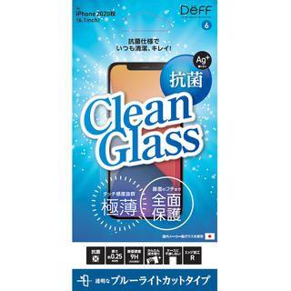 iPhone 12 / iPhone 12 Pro (6.1インチ) フィルム CLEAN GLASS ブルーライトカット iPhone 12/iPhone 12 Pro