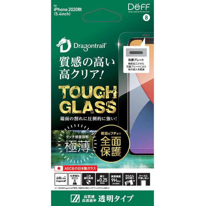 TOUGH GLASS 透明 iPhone 12 mini_0