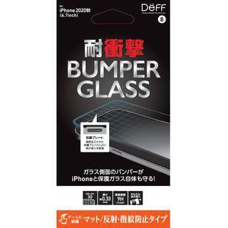 iPhone 12 Pro Max (6.7インチ) フィルム BUMPER GLASS マット iPhone 12 Pro Max