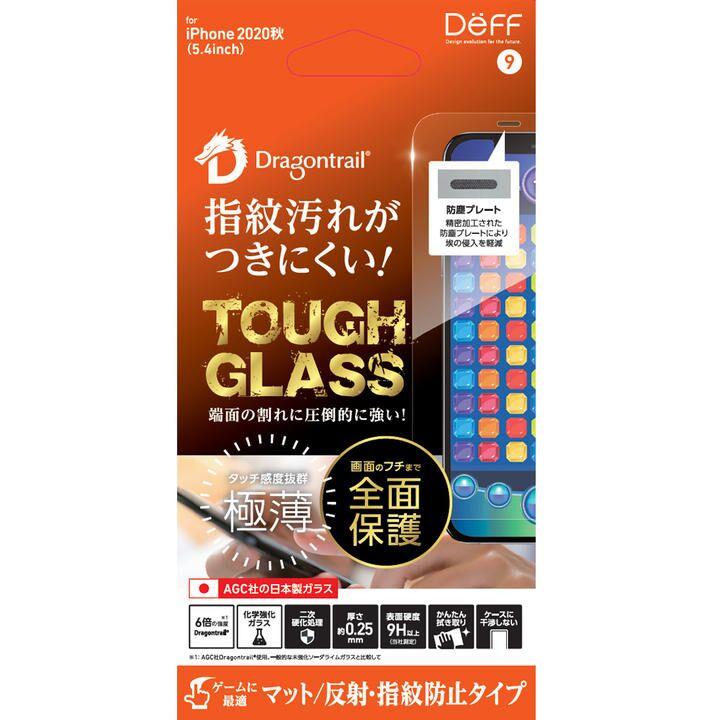 TOUGH GLASS マット iPhone 12 mini_0