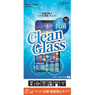 iPhone 12 mini (5.4インチ) フィルム CLEAN GLASS マット iPhone 12 mini