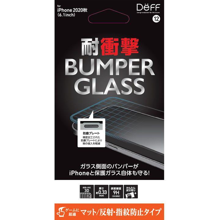 BUMPER GLASS マット iPhone 12/iPhone 12 Pro_0
