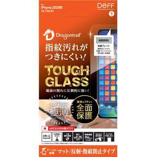 iPhone 12 Pro Max (6.7インチ) フィルム TOUGH GLASS マット iPhone 12 Pro Max【10月下旬】