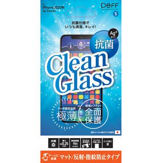iPhone 12 / iPhone 12 Pro (6.1インチ) フィルム CLEAN GLASS マット iPhone 12/iPhone 12 Pro