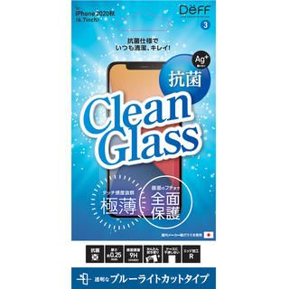 iPhone 12 Pro Max (6.7インチ) フィルム CLEAN GLASS ブルーライトカット iPhone 12 Pro Max