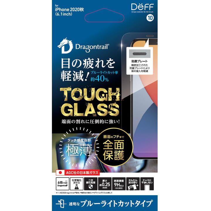 TOUGH GLASS ブルーライトカット iPhone 12/iPhone 12 Pro_0