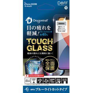 iPhone 12 mini (5.4インチ) フィルム TOUGH GLASS ブルーライトカット iPhone 12 mini【10月下旬】