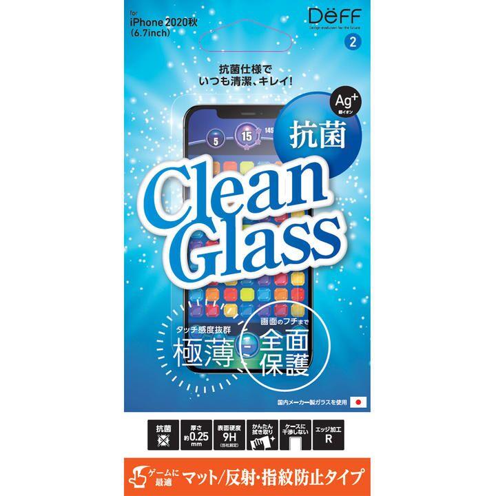 CLEAN GLASS マット iPhone 12 Pro Max_0