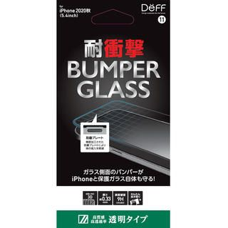 iPhone 12 mini (5.4インチ) フィルム BUMPER GLASS 透明 iPhone 12 mini