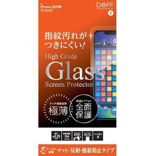 iPhone 12 mini (5.4インチ) フィルム High Grade Glass Screen Protector iPhone 12 mini マット