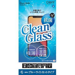iPhone 12 mini (5.4インチ) フィルム CLEAN GLASS ブルーライトカット iPhone 12 mini