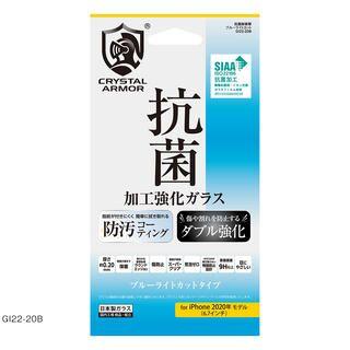 iPhone 12 Pro Max (6.7インチ) フィルム 抗菌耐衝撃ガラス ブルーライトカット  0.2mm iPhone 12 Pro Max【11月上旬】