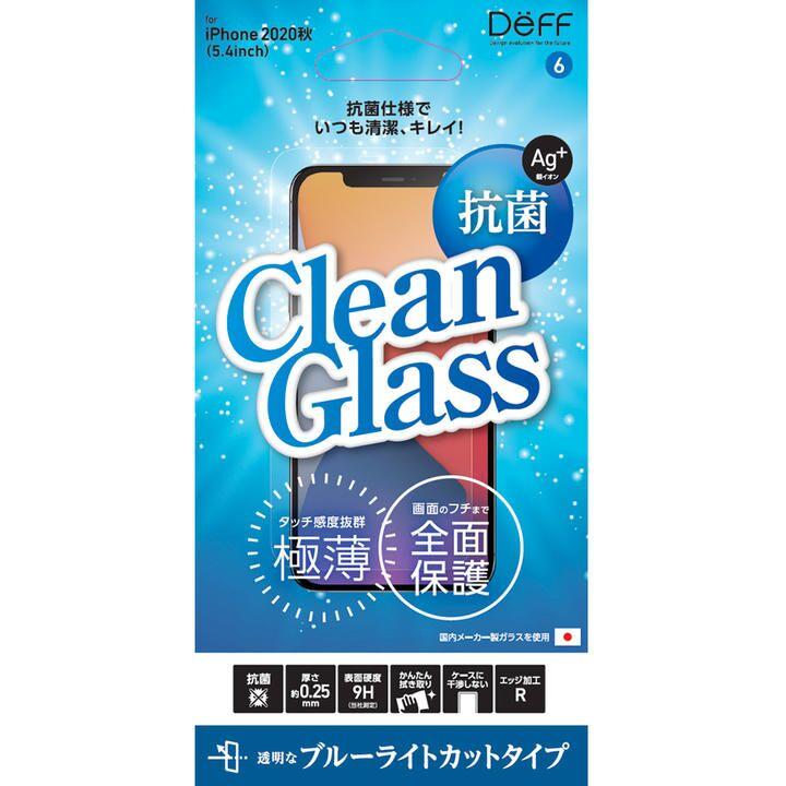 CLEAN GLASS ブルーライトカット iPhone 12 mini_0